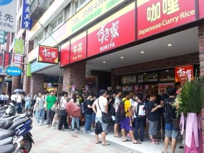 台湾で流行・人気の日本のもの8選 その1