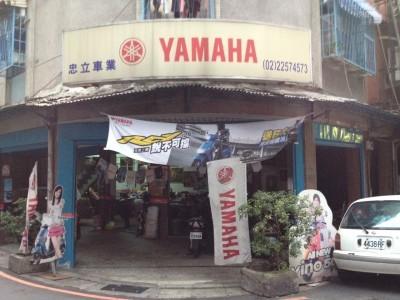 台湾で人気・流行の日本のもの8選 その2