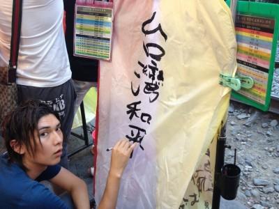 中国語会話 ネイティブ台湾人の使う繁体字言葉20句