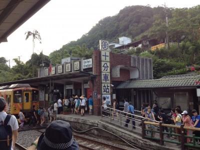 台湾名所 平渓線で十分へ天燈を上げに行こう