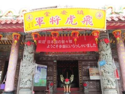 台湾一周!台南誇り高き日本人の魂が眠る街