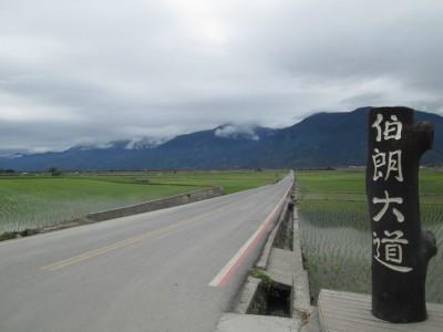 台湾一周!台東池上米の美味と聖域伯朗大道