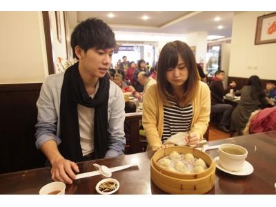 台北旅行おすすめの台湾料理レストラン七軒