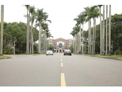 国立台湾大学 超エリートのキャンパスに潜入!!