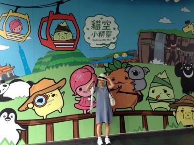 台湾人女子が喜ぶプレゼント・お土産の模範解答