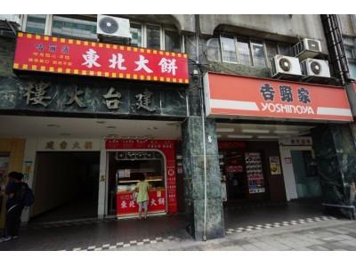 台湾進出の日本外食チェーン店の人気具合