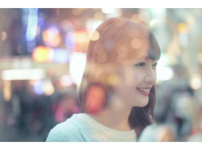 女性必見! 台湾人女性の美の秘訣♡