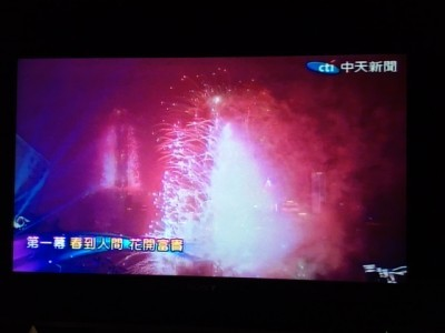 台湾(台北)の文化・生活あるある 2016年版