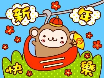 台湾の旧正月(春節)の過ごし方in高雄