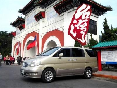 台湾観光は専用車をチャーターしよう!