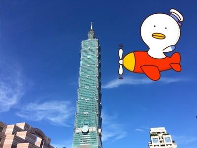 台湾で就活・転職するためのあれこれ
