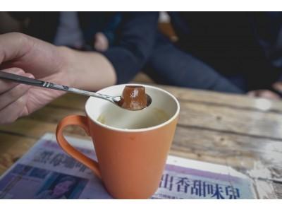 台湾阿里山の奮起湖でコーヒーを飲むの巻