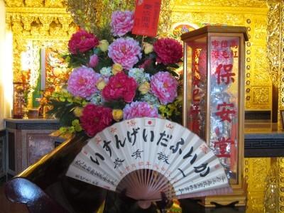 台湾紅毛港保安堂 高雄に伝わる奇界遺産